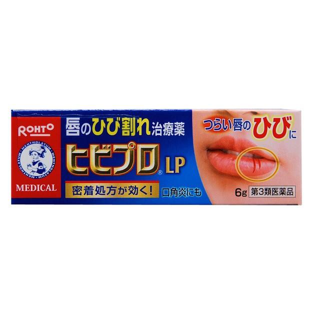 【第3類医薬品】ロート メンソレータムヒビプロLP...