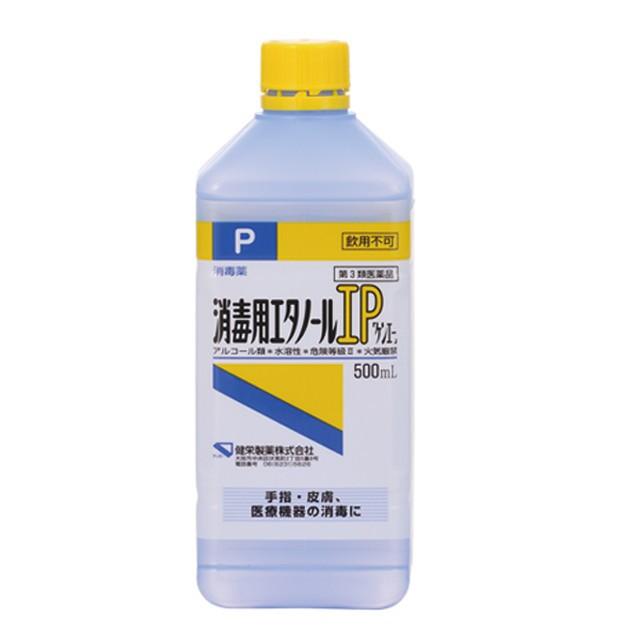 【第3類医薬品】健栄製薬消毒用エタノールIP 500M...