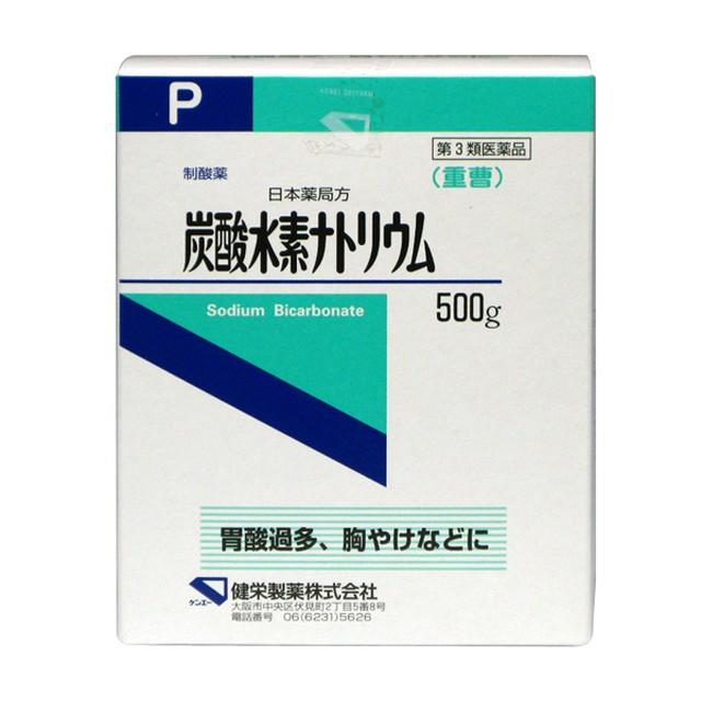 【第3類医薬品】健栄 炭酸水素ナトリウムP 500g