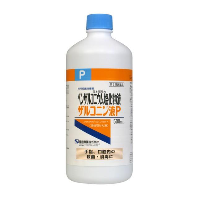 【第3類医薬品】健栄 ザルコニン液P 500ml 【2個...