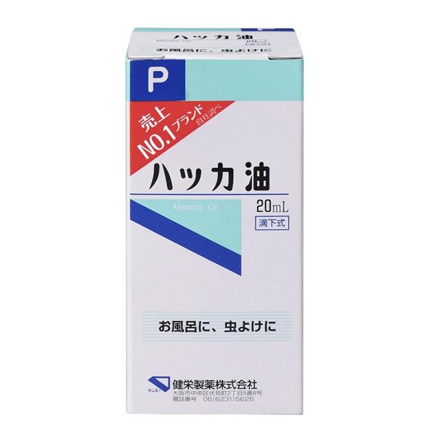 健栄製薬ハッカ油 20ML