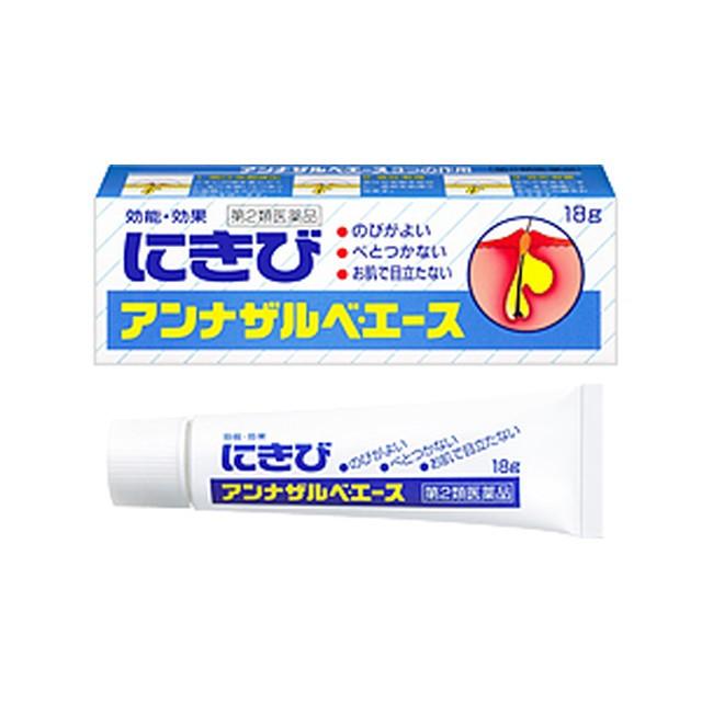 【第2類医薬品】エスエス製薬アンナザルベエース ...