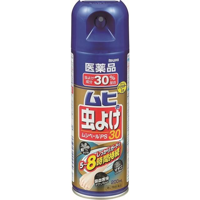 【第2類医薬品】ムヒの虫よけムシペールPS30 2...