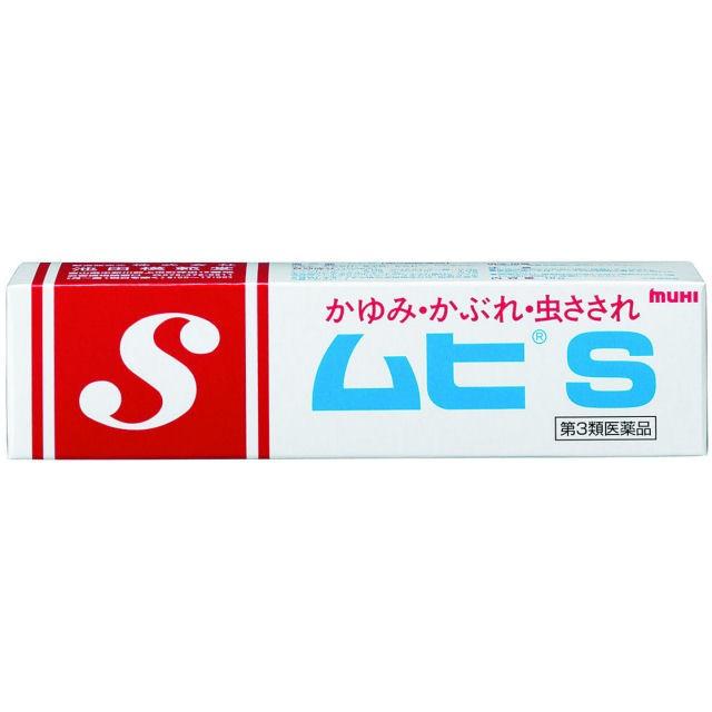 【第3類医薬品】ムヒS 18g 【3個パック 】