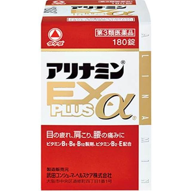 【第3類医薬品】アリナミンEXプラスα 180...