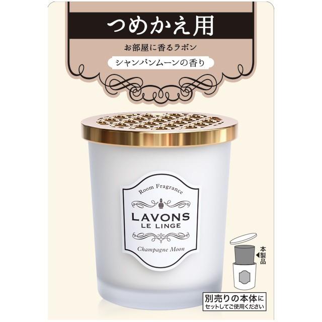 ラボン 部屋用芳香剤 シャンパンムーン詰替 1...