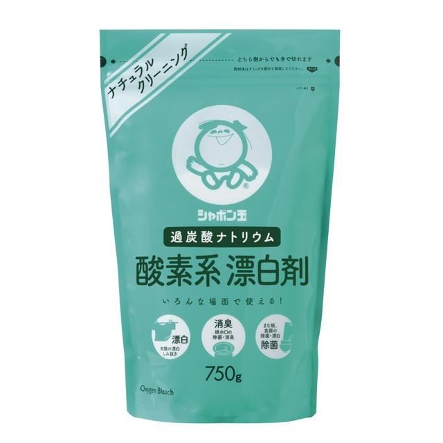 シャボン玉 酸素系漂白剤 750G【3個セット...