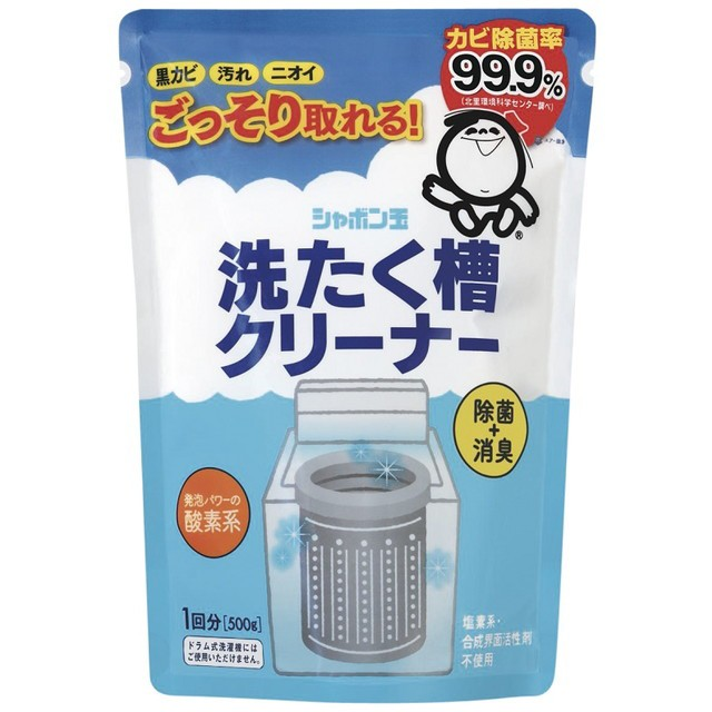 シャボン玉 洗濯槽クリーナー 500G【3個セ...