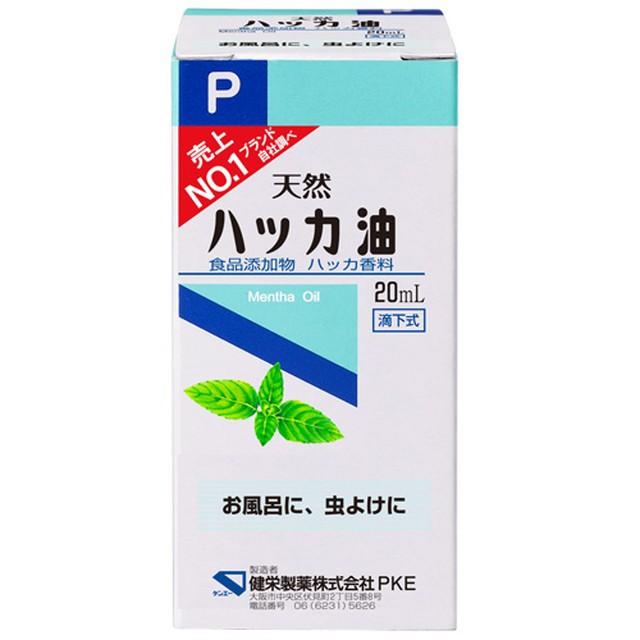 健栄製薬 ハッカ油P(食品添加物) 20ml