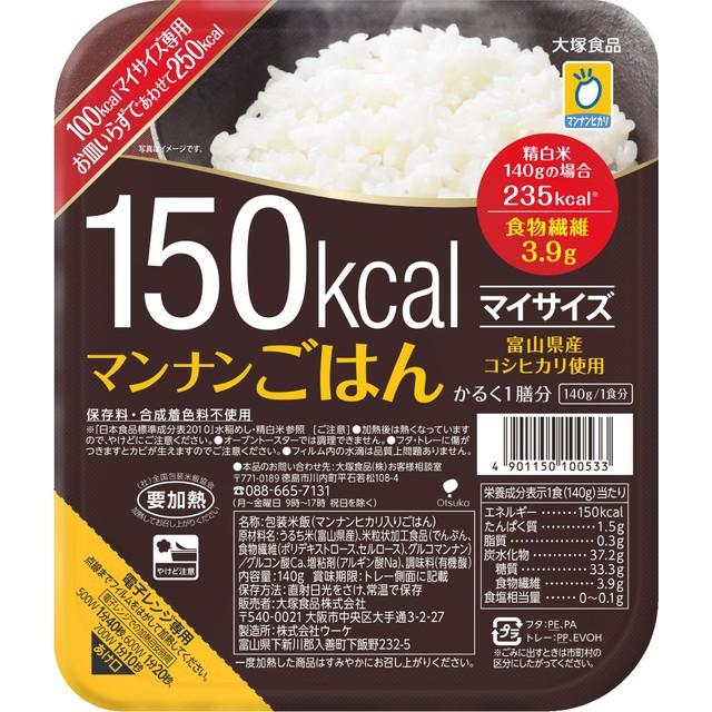 大塚食品 マイサイズ マンナンごはん 140g...