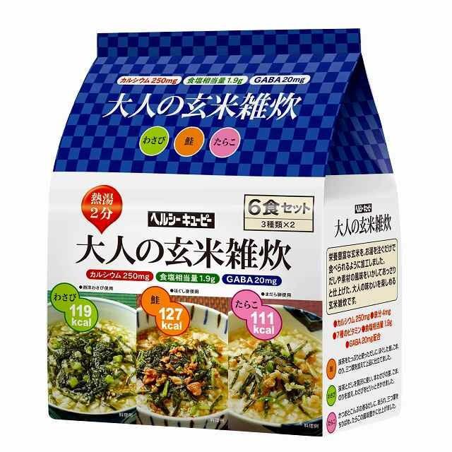 キユーピー ヘルシーキューピー 大人の玄米雑炊(...