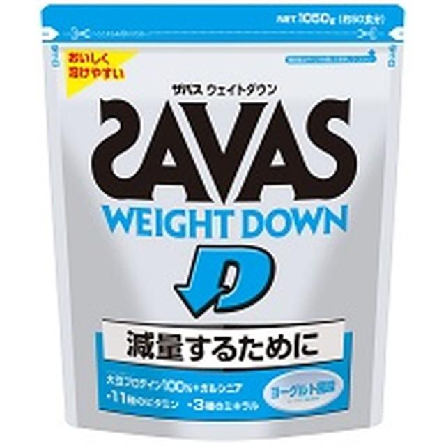 ザバス ウェイトダウン 1050g(50食分)...