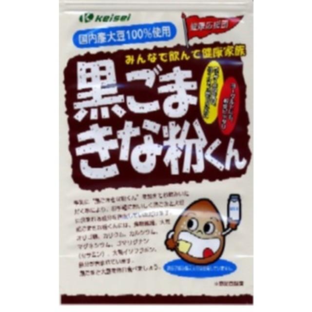 ◆黒ごまきな粉くん 400g