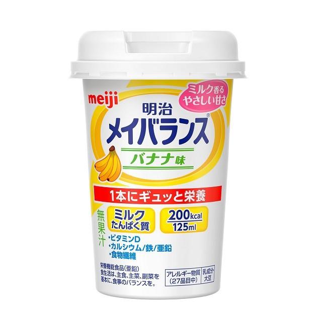 明治 メイバランス Miniカップ バナナ味 ...