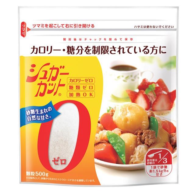 浅田飴 シュガーカットゼロ顆粒 500g