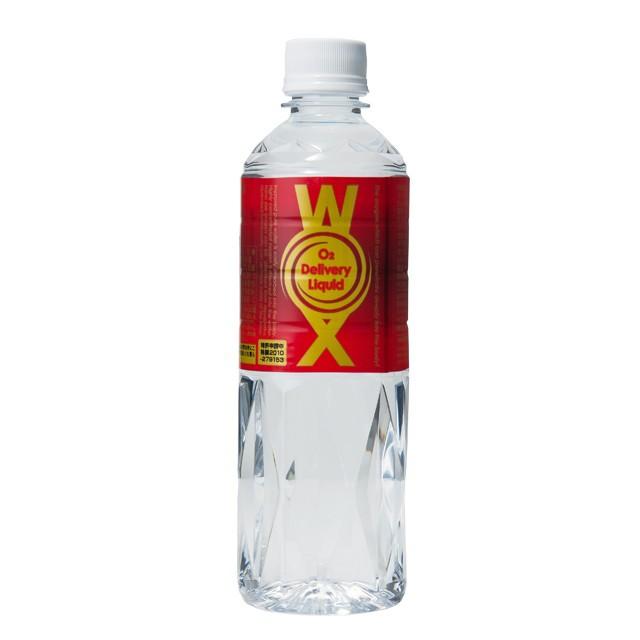 酸素補給水 WOX(ウォックス) ボトルドウォ...