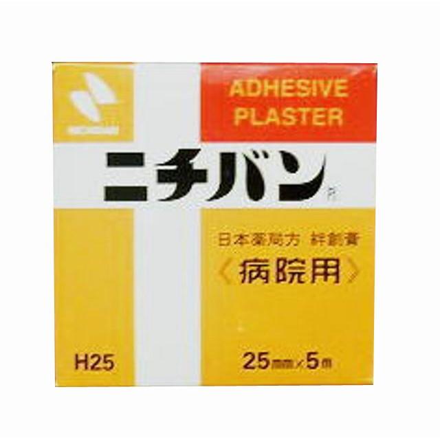ニチバンニチバン(病院用) 25MM x5M【3個セット】...