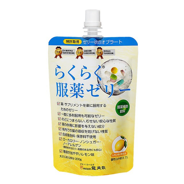 らくらく服薬ゼリーチアパック 200g【5個セ...