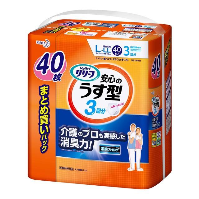 【大人用紙おむつ類】リリーフ はつらつパンツ 安心のうす型 L−LL 40枚【2個セット(ケース販売)】