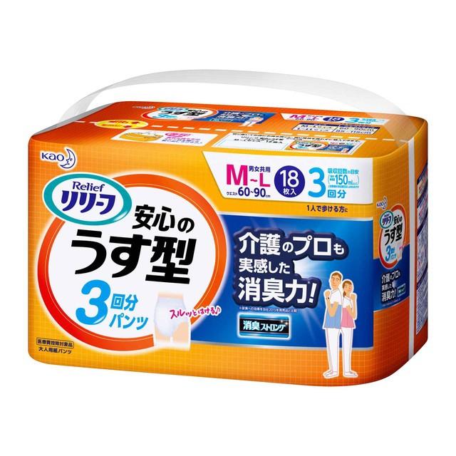 【大人用紙おむつ類】リリーフ パンツタイプ 安心のうす型 M〜Lサイズ 18枚【4個セット(ケース販売)】
