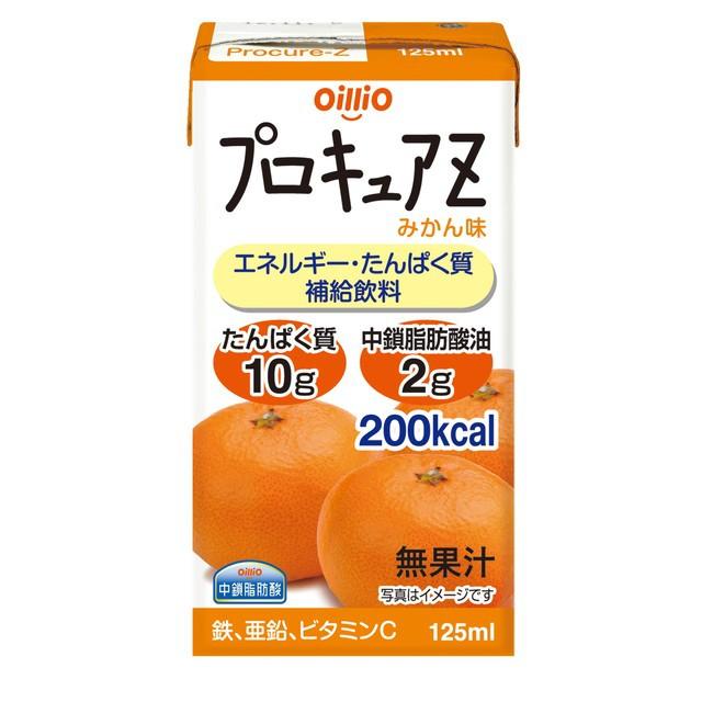 ◆日清プロキュアZ みかん味125ML ※7〜...