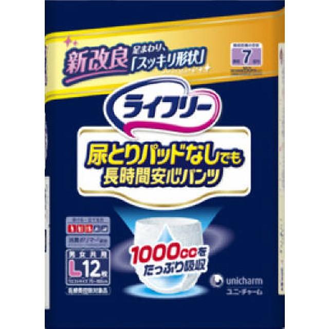 【大人用紙おむつ類】ライフリー尿とりパッドなしでも長時間安心パンツ L12枚【ケース販売4個入り】