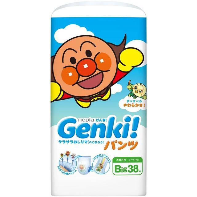 ネピア Genki!(ゲンキ) パンツ Big...