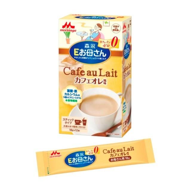 ◆森永乳業 Eお母さん カフェオレ風味 18g×1...
