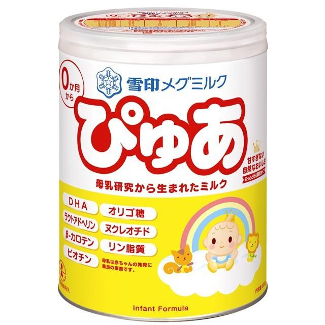 雪印 メグミルク ぴゅあ 820g