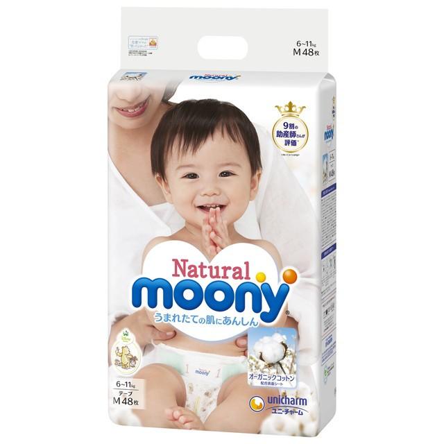 144 Made In Japan 5 To 10 Kg M Natural Mooney Man Diaper Pants Type 48 X 3