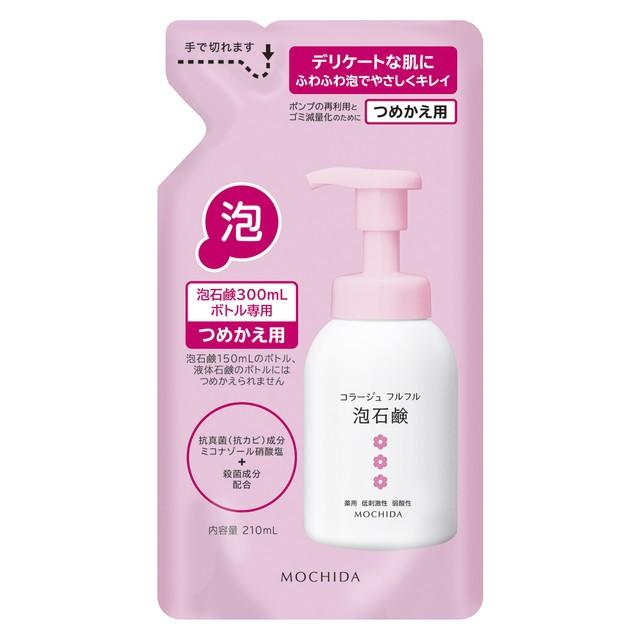 コラージュフルフル 泡石鹸 詰替 ピンク 21...