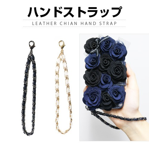 Leather Chain Hand Strap (レザーチェーン  ハ...