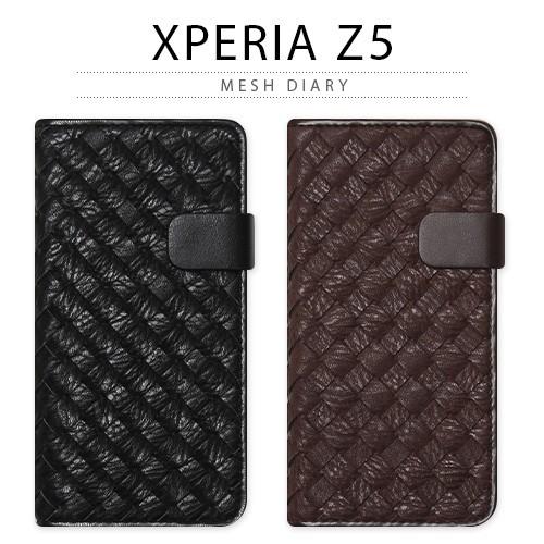 Xperia Z5 ケース 手帳型 ZENUS  Mesh Diary(ゼ...