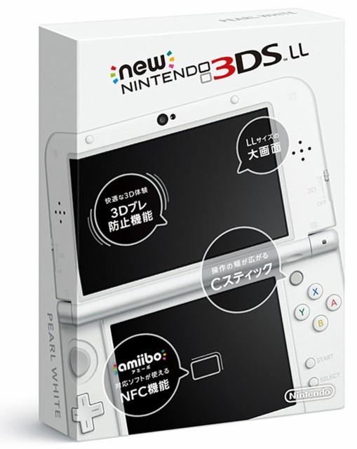 【即納★新品】Newニンテンドー3DS LL本体 パールホワイト(RED-S-WAAA)【数量限定3DSカード収納ケースプレゼント!】