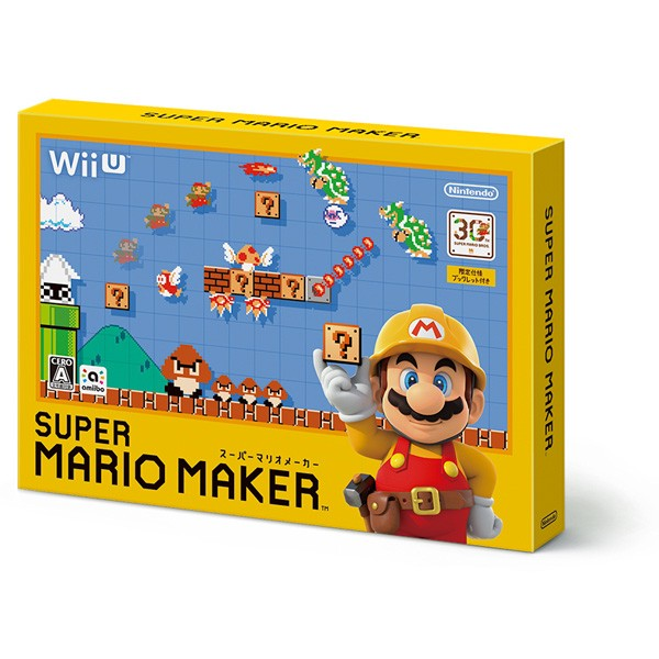 【即納★新品】WiiU スーパーマリオメーカー
