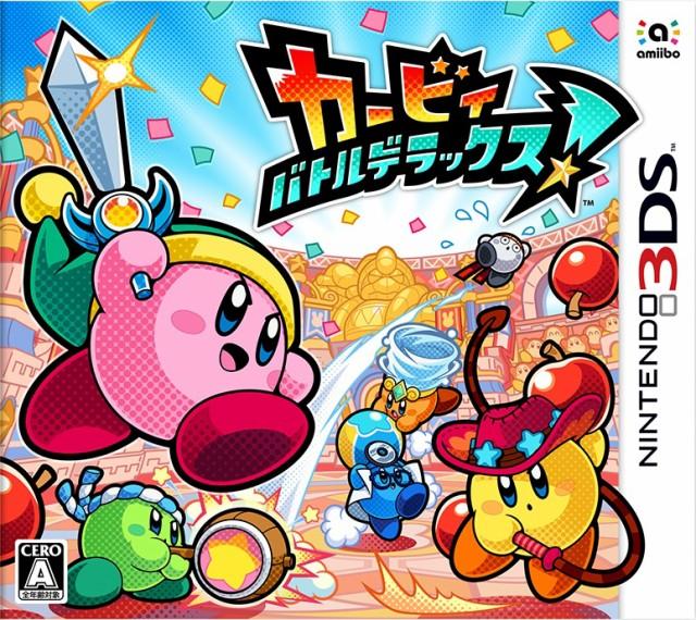 【即納★新品】3DS カービィ バトルデラックス!