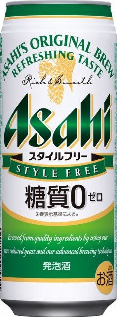 【2ケース単位】【送料無料!】(北海道、沖縄、...