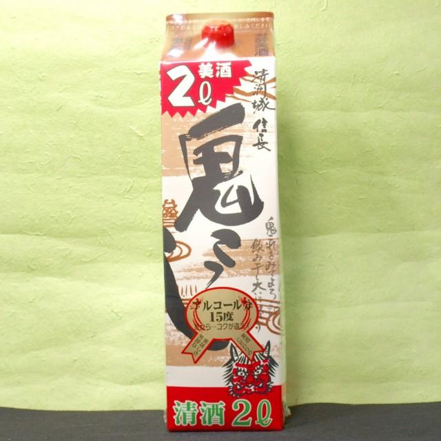 【赤字覚悟】【6本まで送料1本分】(北海道、沖...
