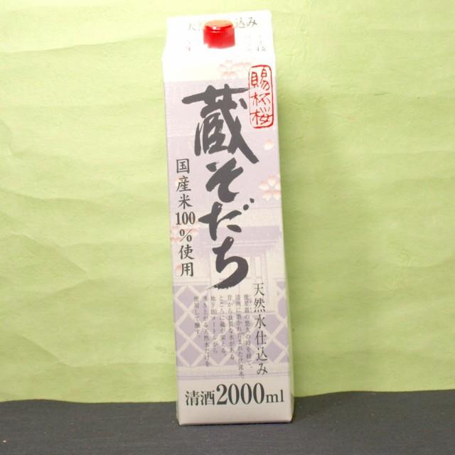 12本まで送料1本分!【清酒】(北海道、沖縄、...