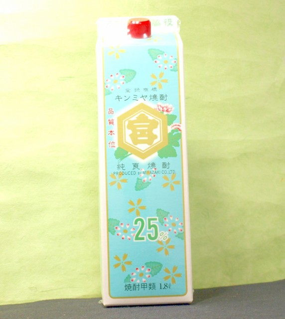 【12本まで送料1梱包分】(北海道、沖縄、離島地...