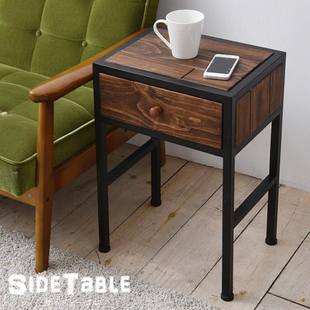 サイドテーブル 天然木 北欧 木製 テーブル ナイ...