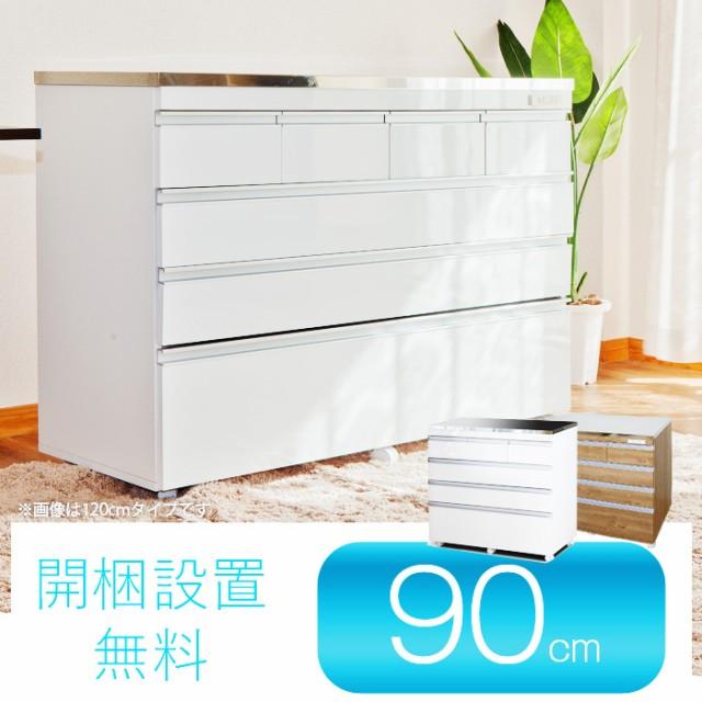 【送料無料】ステンレス天板の頑丈キッチンカウン...