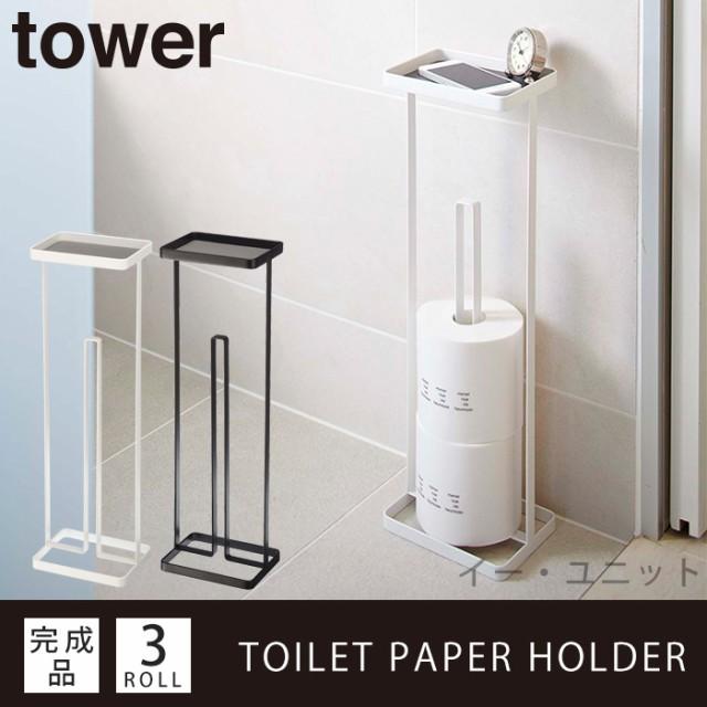 トイレットペーパースタンド トレイ付き タワー t...