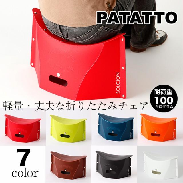 PATATTO レッド 20cm PT001 SOLCION(ソルシオ...