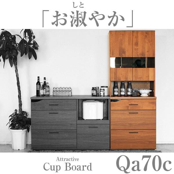 食器棚 レンジ台 レンジボード キッチン収納 キッ...