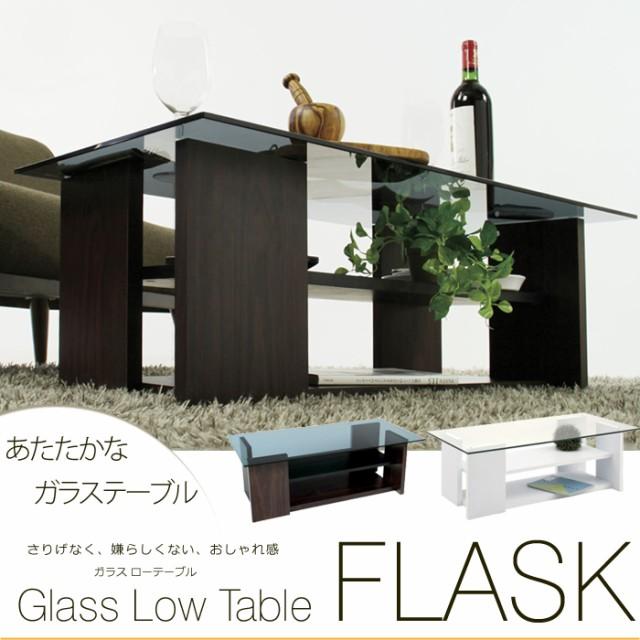 ローテーブル ガラス センターテーブル おしゃれ ...