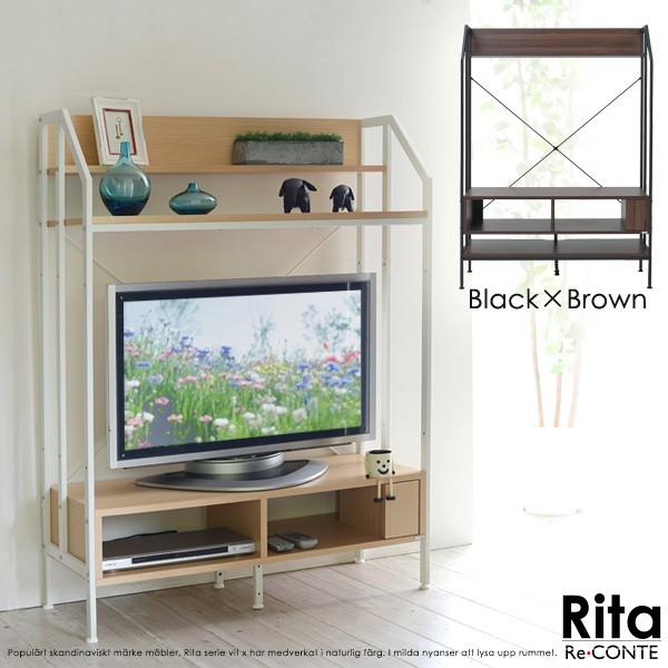 TVラック Re・conte Rita series TVラック TV台 ...