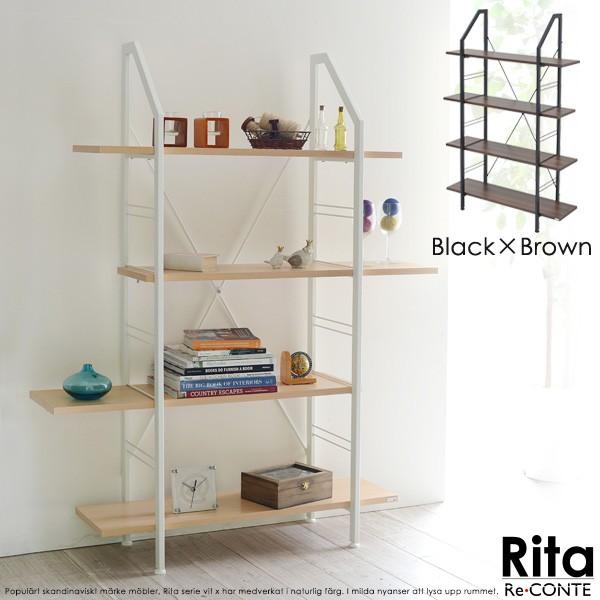 シェルフ Re・conte Rita series Shelf シェルフ...