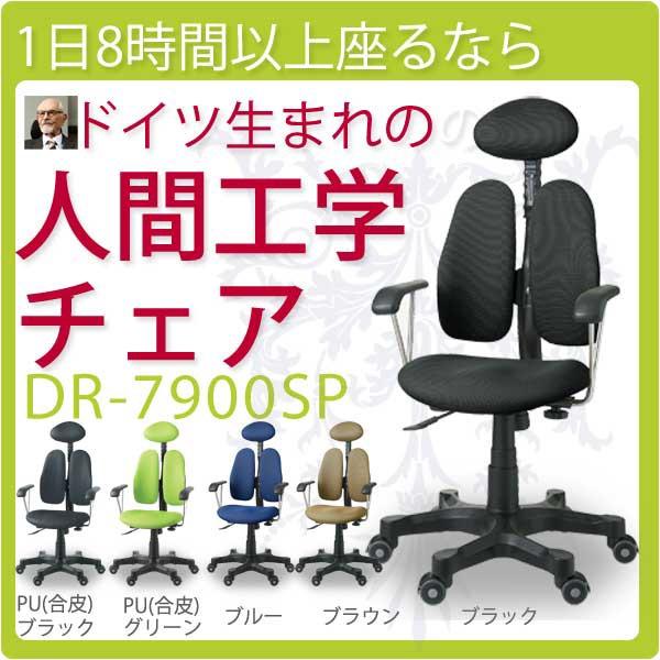 1日8時間以上座る人のためのOAチェア オフィスチ...