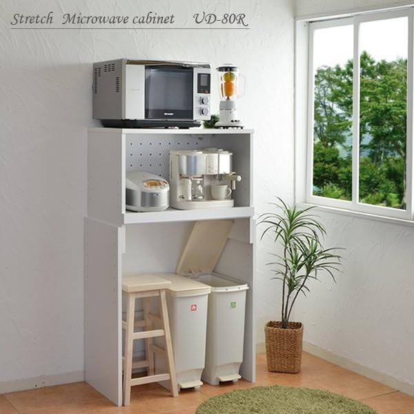 キッチン収納 自由に高さ調整できる伸縮レンジ台 ...